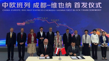Austrian Foreign Minister Karin Kneissl on the occasion of the departure of the first train bound for Vienna from Chengdu in China, 11 April 2018