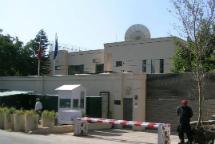 Austrian Embassy Islamabad – Österreichische Botschaft Islamabad