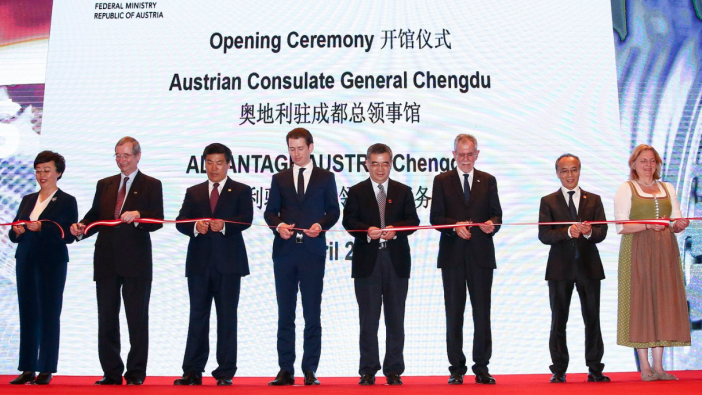 Ceremonial opening of the new Austrian Embassy in the presence of the Federal President of Austria, Alexander Van der Bellen, Federal Chancellor, Sebastian Kurz, and President of the Chamber of Commerce, Christoph Leitl